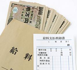 大阪の人の年収のイメージ
